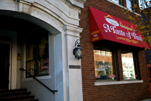 10 Of The Best Cafes In Northwest Arkansas Jill D Bell