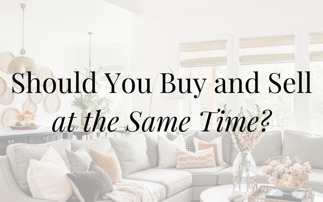 Should You Buy and Sell At The Same Time